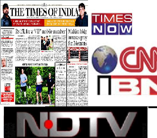 News Media - CNN IBN, TimesNow, NDTV, TOI and the likes and their need of a dictionary